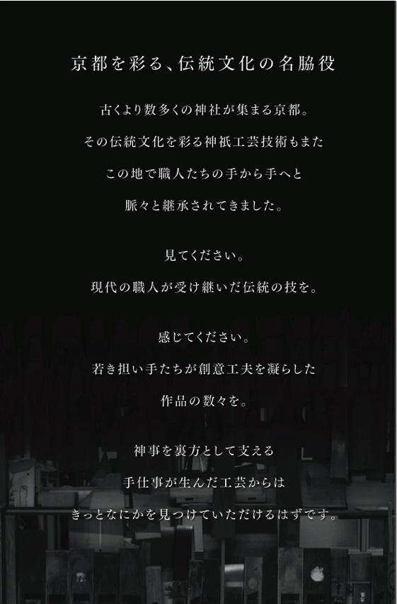 th_jingi_final3